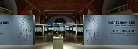 "The ILIM Group has supported the exhibition ""The Iron Age. Europe without Borders"""